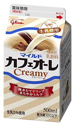 江崎グリコ『マイルドカフェオーレ Creamy』