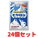 ロッテ ヒヤロン 【24個セット】