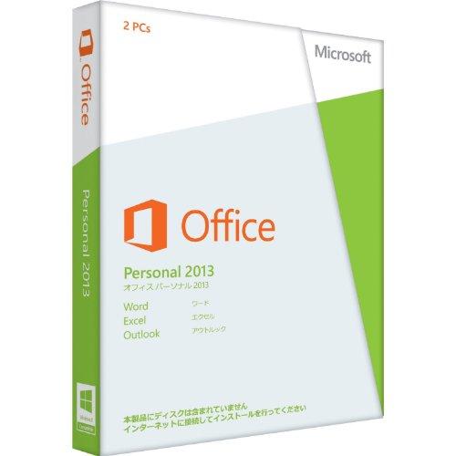 【旧商品/2016年メーカー出荷終了】Microsoft Office Personal 2013 [プロダクトキーのみ] [パッケージ] [Windows版](PC2台/1ライセンス)