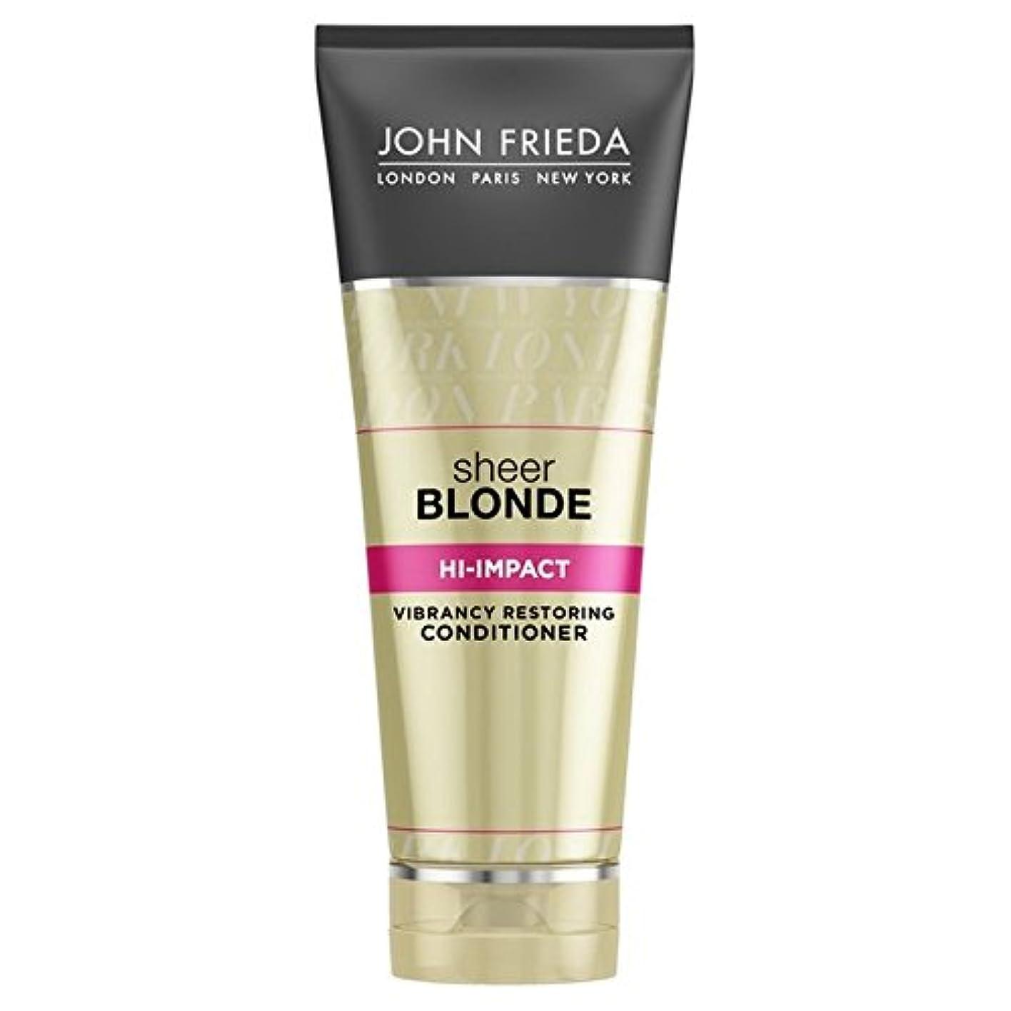 レトルト換気ハンドブックジョン?フリーダ膨大なブロンドハイインパクトコンディショナー250 x4 - John Frieda Sheer Blonde Hi Impact Conditioner 250ml (Pack of 4) [並行輸入品]