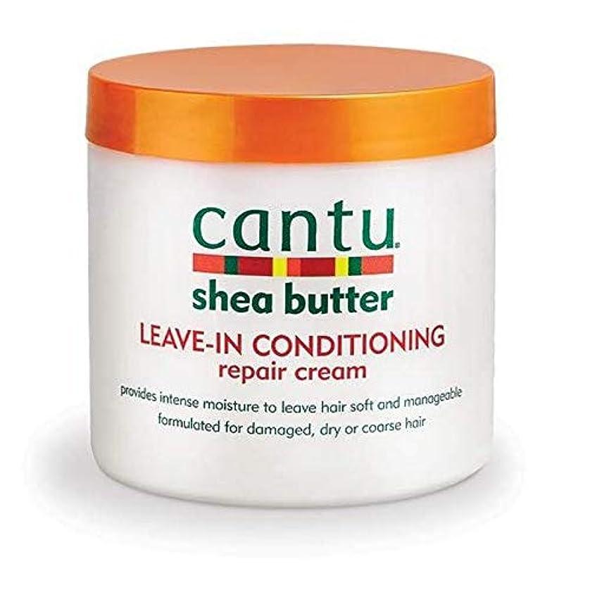 認めるコミュニケーションカーペット[Cantu ] エアコン修理クリーム453グラムでカントゥシアバター休暇 - Cantu Shea Butter Leave in Conditioning Repair Cream 453g [並行輸入品]