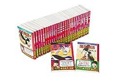 マンガ日本の古典(全32巻セット) (中公文庫)