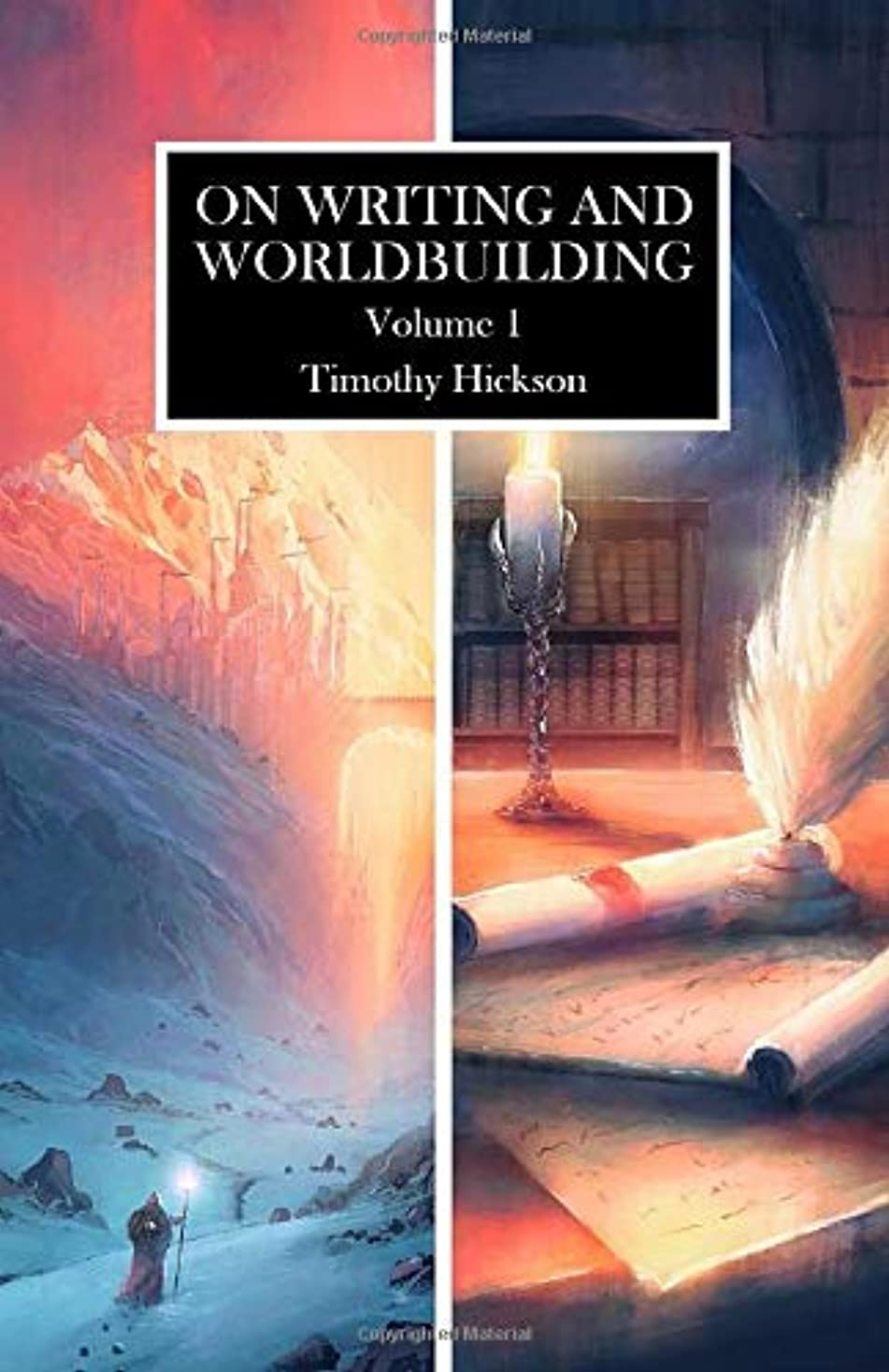 覗く鼓舞する幅On Writing and Worldbuilding: Volume I