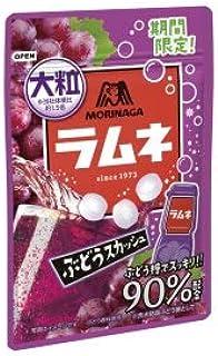 森永製菓 大粒ラムネ ぶどうスカッシュ 38g ×10袋