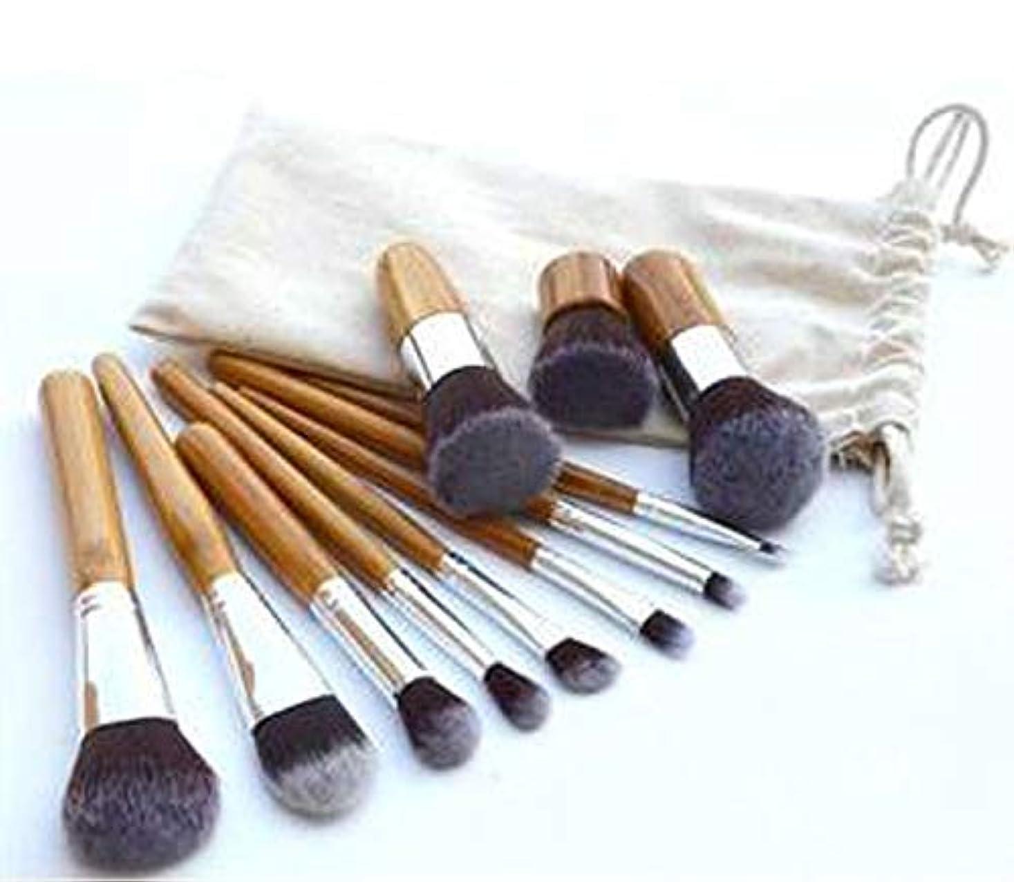 習熟度データ従うShiMin 化粧ブラシセット、11本の緑の竹製ハンドル、収納化粧品バッグ付きブラシセット、初心者やメイクアップアーティストのための美容ツールの実用的なフルセット