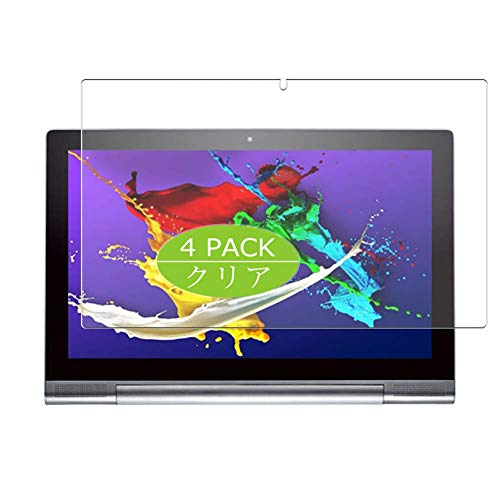 VacFun 4 Piezas Claro Protector de Pantalla, compatible con lenovo Yoga Tablet 2 Pro 1380F 13.3', Screen Protector Película Protectora(Not Cristal Templado) NEW Version