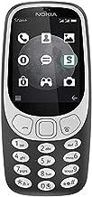 Nokia 3310 2017 Dual SIM - 16MB, 2G, 2 MP, Dark Blue