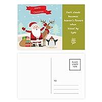 クリスマスのサンタクロースのヘラジカペンギン祭り 詩のポストカードセットサンクスカード郵送側20個