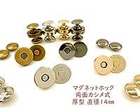 10個入り● マグネットホック 両面カシメ 厚タイプ 直径14mm マグネットボタン -,マットゴールド