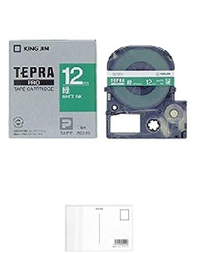 KING JIM 「テプラ」PROテープカートリッジ カラーラベル SD12G 緑 12mm + 画材屋ドットコム ポストカードA