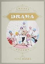 Drama Mini Album