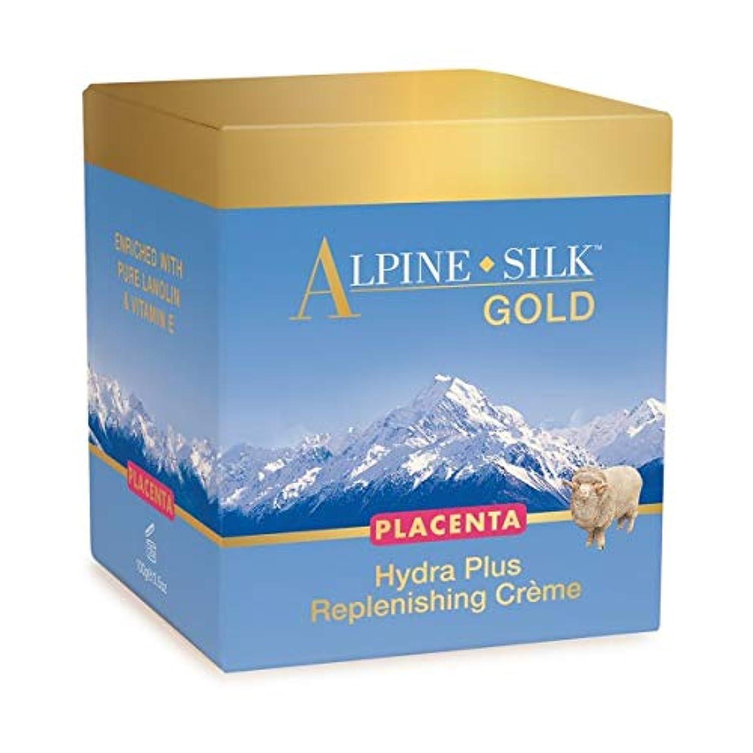 製作薄める歴史的プラセンタ モイスチャークリーム アルパインシルク ゴールド 海外直送品