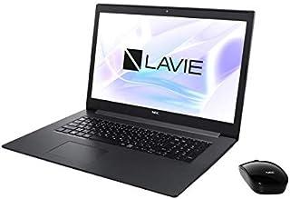 NEC 17.3型ノートパソコン LAVIE Note Standard NS850/NAシリーズ(カームブラック)[Core i7 / メモリ 8GB / SSD 256GB + HDD 1TB / Microsoft Office 201...