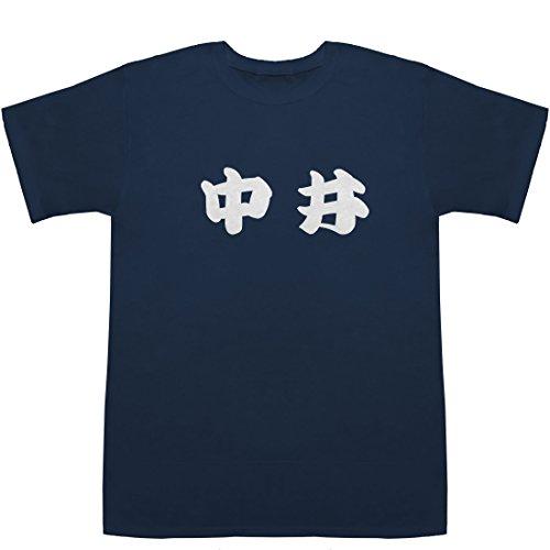 中井 T-shirts ネイビー M【中井精也】【中井久夫】
