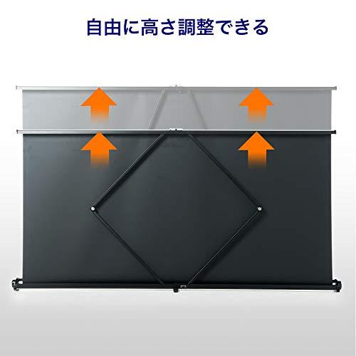 イーサプライ『モバイルプロジェクタースクリーン(EEX-PSM4-50HD)』