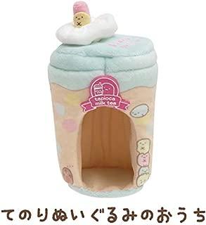 MY07801 Sumikko Gurashi Collection Tenori Plush Tapioca The House of Milk Tea