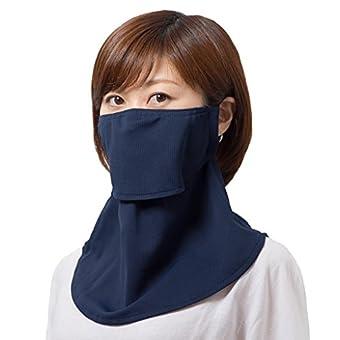 MARUFUKU ヤケーヌ ヤケーヌスタンダード 407 ネイビー フェイスブック UVカットマスク