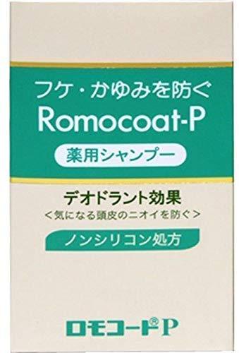 全薬工業 ロモコートP 薬用 シャンプー ボトル 180ml [0114]