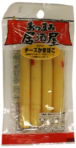 日本橋菓房 おつまみ居酒屋 チーズかまぼこ 袋12g×4 [1334]