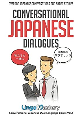 Conversational Japanese Dialogues: Over 100 Japanese Conversations and Short Stories (Conversational Japanese Dual Language Books) from Lingo Mastery