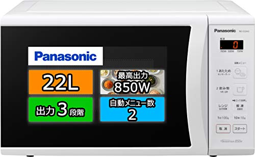 パナソニック 単機能電子レンジ 22L ターンテーブル ワンタッチ自動あたため ヘルツフリー ホワイト NE-E22A3-W
