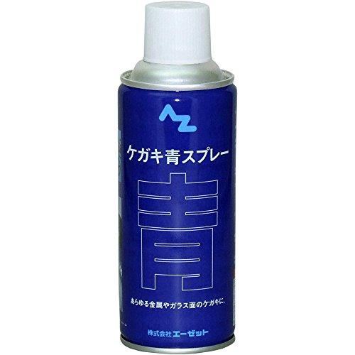 AZ(エーゼット) ケガキ青スプレー 300ml AZ003