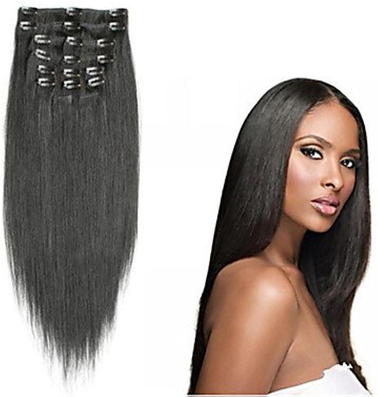 YAMEIJIA 70g (7pcs) Set 8 16  Clip in Brazilian Hair Extensions Clip in Human Hair Extensions Straight Hair, 613
