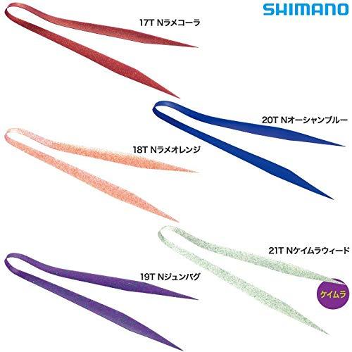 シマノ(SHIMANO) 炎月 バクバクネクタイ ストレート (5ヶ入) EP-001R(N) 21T Nケイムラウィード