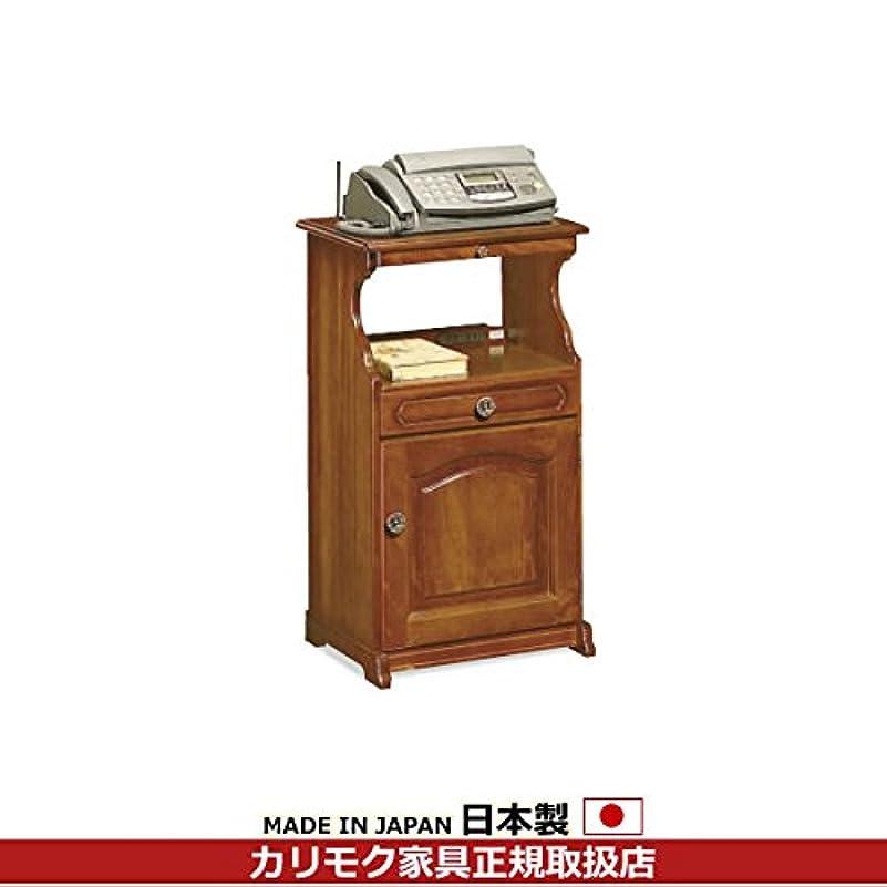 モーテルしっかりパテカリモク 電話台?ファックス台/コロニアル ファックス台 幅465mm
