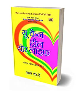 You Can Heal Your Life (Hindi) by [Louise L Hay]