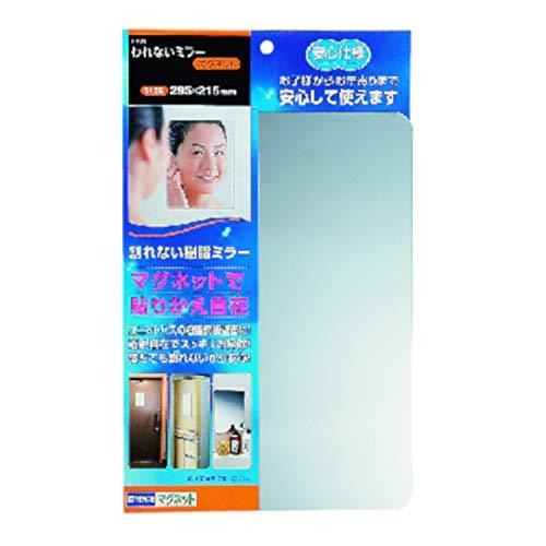 東プレ(Topre Corporation) われないミラー シルバー 約29.5×21.5×0.5cm F-521