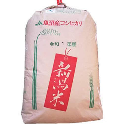 【玄米】新潟県魚沼産 玄米 JA十日町 こしひかり 2等 30kg (長期保存包装) 令和元年産