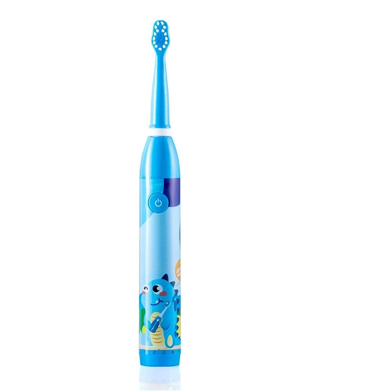 歴史家進行中郡電動歯ブラシ 子供のための適切な子供の電動歯ブラシUSB充電式防水保護ホワイトニング6-12 (色 : 青, サイズ : Free size)