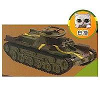 猫戦シャー!! 2 [2.白猫(日本猫隊) 九七式中戦車](単品)