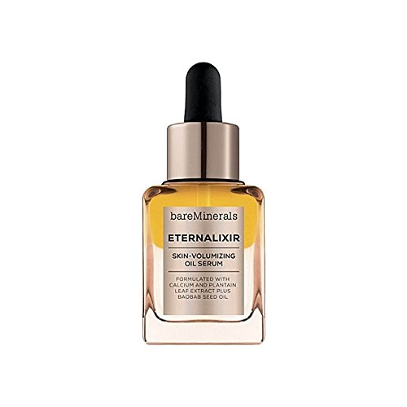 かなりガード抜粋ベアミネラル皮膚オイルセラム30 x2 - Bare Minerals Externalixir Skin Volumising Oil Serum 30Ml (Pack of 2) [並行輸入品]