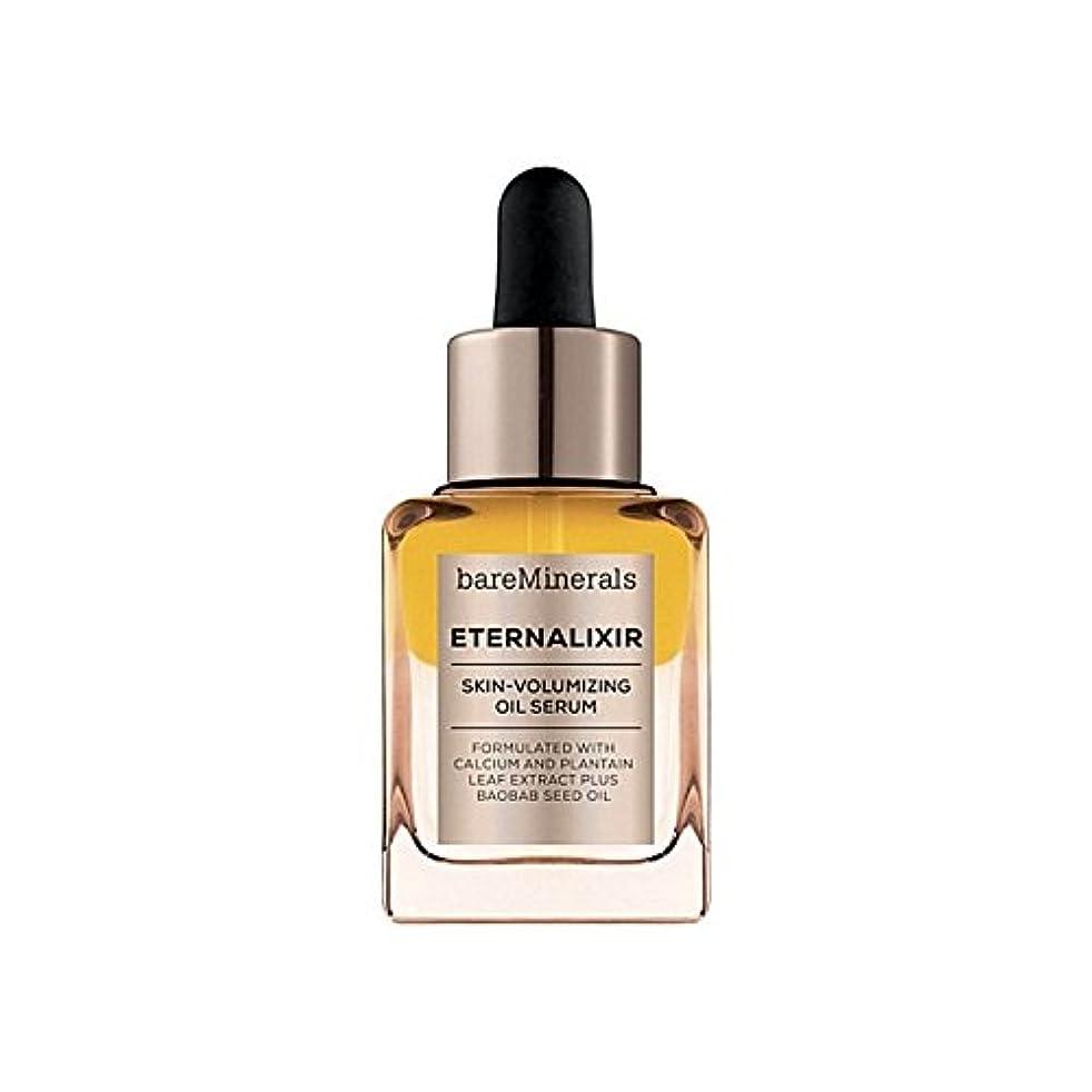 イルギネスモールベアミネラル皮膚オイルセラム30 x4 - Bare Minerals Externalixir Skin Volumising Oil Serum 30Ml (Pack of 4) [並行輸入品]