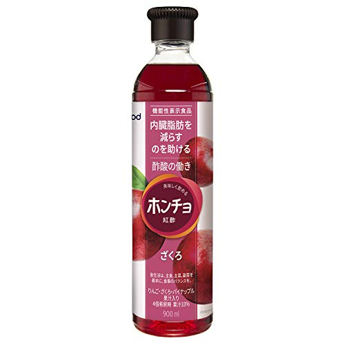 DAESANG Japan『美味しく飲めるホンチョ ざくろ』