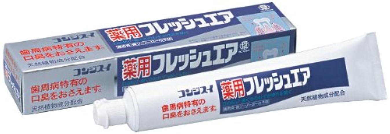 アクセスオーバーヘッド洗剤コンジスイ薬用フレッシュエア 110g
