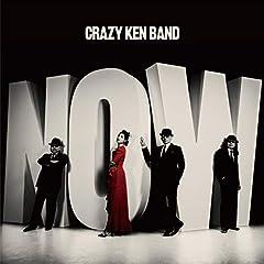 クレイジーケンバンド「NOW」の歌詞を収録したCDジャケット画像