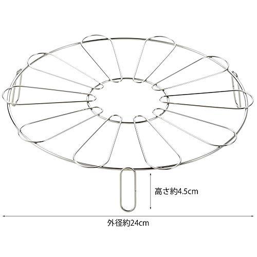 貝印『シフォンケーキクーラー24cm(DL6254)』
