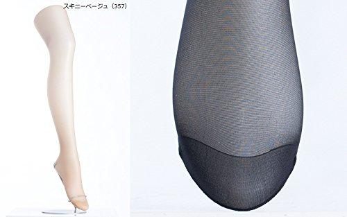 [アツギ]ATSUGISTOCKING(アツギストッキング)しっかり丈夫で、美しい。〈3足組〉FP8833Pレディースヌーディベージュ日本L~LL(日本サイズ2L相当)-(日本サイズ2L相当)