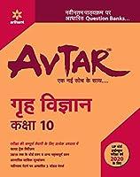 Avtar grah vigyan class 10 (Old Edition)