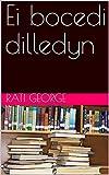 Ei bocedi dilledyn (English Edition)