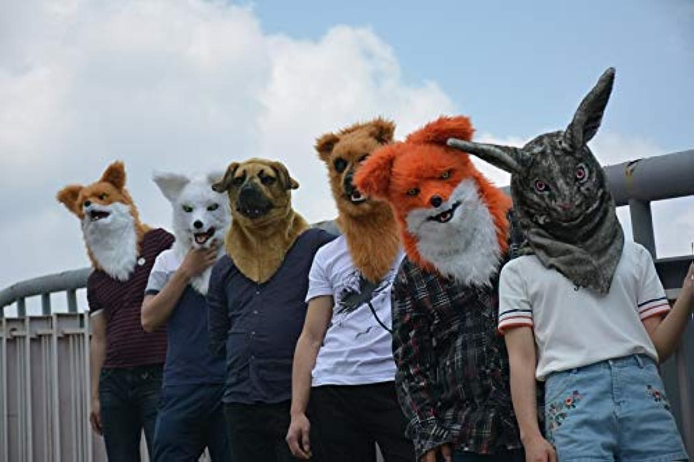 Animal headgear mask Popular Series Series Series Masquerade