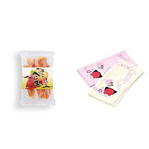 [2点セット] 塩ふき べに芋(250g)・さるぼぼ ふわふわタオルハンカチ【ピンク】