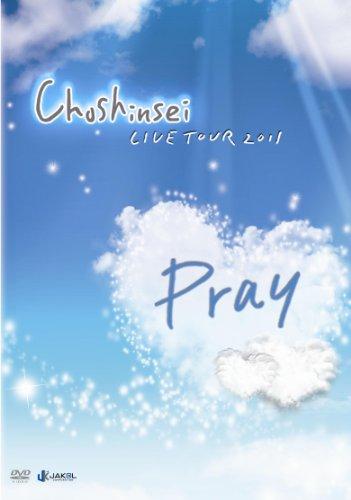 "LIVE TOUR 2011 ""Pray"" [DVD]"