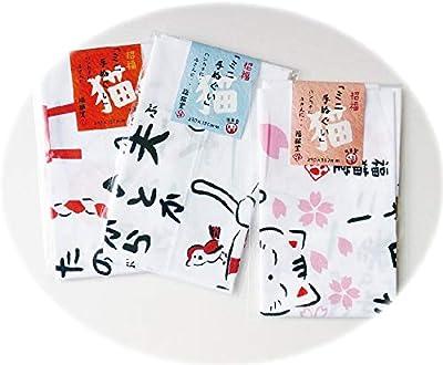 日本製 ミニ手ぬぐい 猫招き 綿100% 29×35(cm)