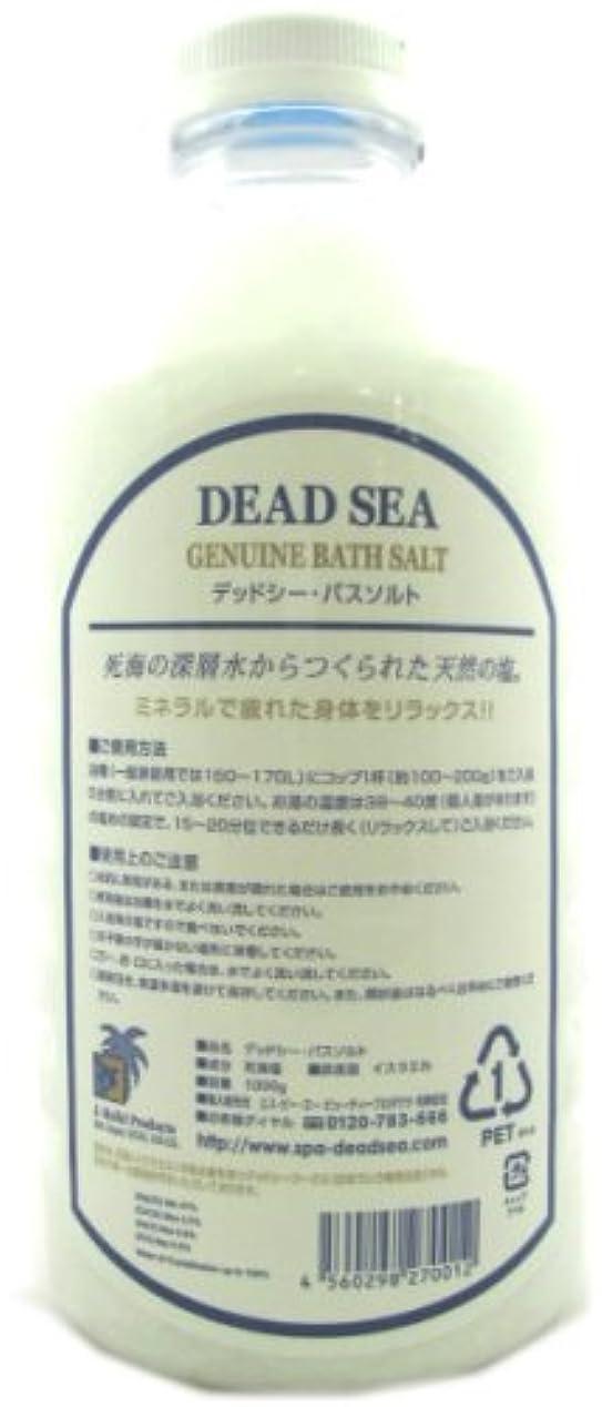 とまり木リボン教義J.M デッドシー?バスソルト(GENUINE BATH SALT) 1kg