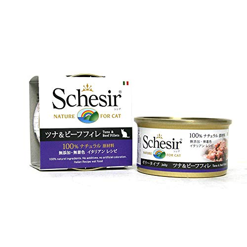 Schesir Nourriture pour Chat, Thon et Bœuf, 85 g -