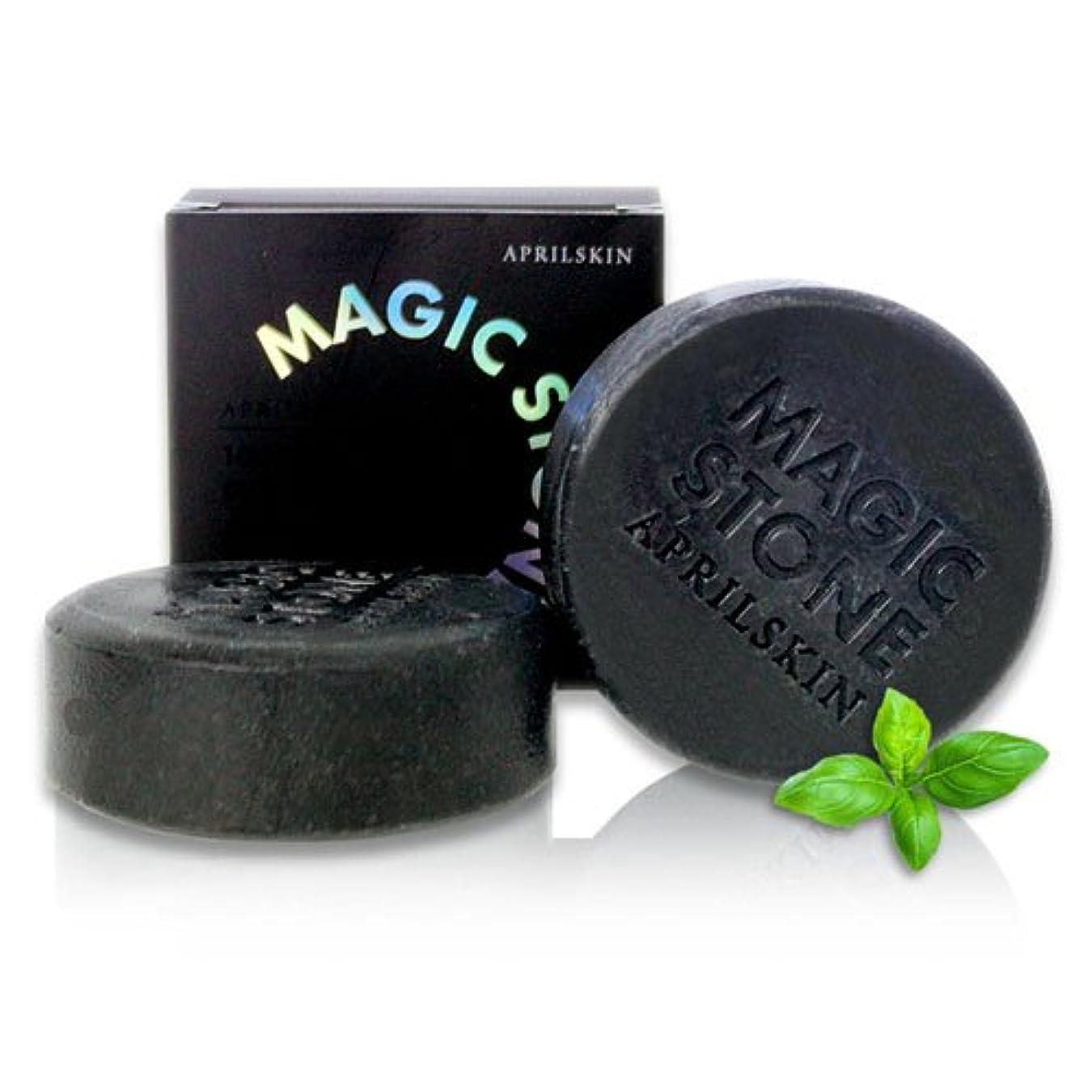 火薬飛行機謎めいたエープリル?スキン [韓国コスメ April Skin] マジック ストーン (100%天然石けん) Magic Stone Black [海外直送品][並行輸入品]
